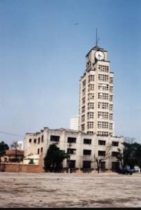 CTI 199105